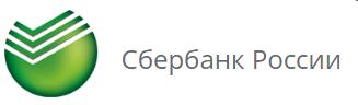 Курс валют сбербанка в Уральске