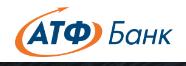 Курс атф банка кызылорда