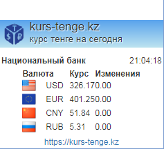 информер казахстан 240
